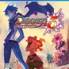 Games like Disgaea 5: Alliance of Vengeance