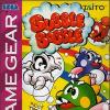 Games like Bubble Bobble