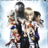 Games like Dead or Alive 4