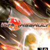 Games like Ion Assault
