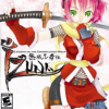 Games like Izuna: Legend of the Unemployed Ninja