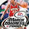 Games like NCAA March Madness (Series)