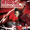 Games like No More Heroes 2