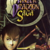 Games like Panzer Dragoon Saga