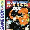 Games like R-Type DX