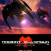Games like Radiant Silvergun