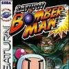 Games like Saturn Bomberman