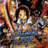 Games like Shaman King: Power of Spirit