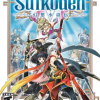Games like Suikoden V