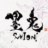 Games like Sumioni: Demon Arts