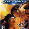 Games like SVC Chaos: SNK vs. Capcom