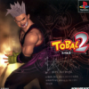 Games like Tobal 2