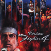 Games like Virtua Fighter 4