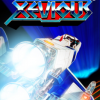 Games like Xevious