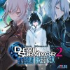 Games like Shin Megami Tensei: Devil Survivor 2 Record Breaker