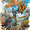 Games like Sunset Overdrive