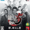 Games like Yakuza 5